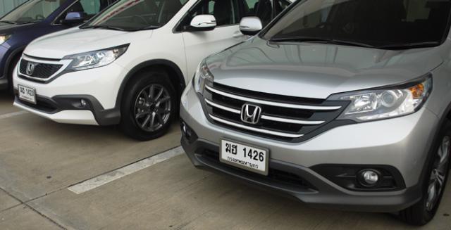 Name: 2013-Honda-CR-V-3.jpgViews: 3594Size: 30.4 KB