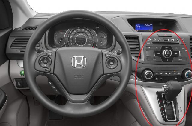 Name: Honda CR V Dashboard Views: 6696 Size: