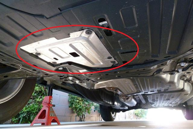 Leave This Undercarriage Cover Off